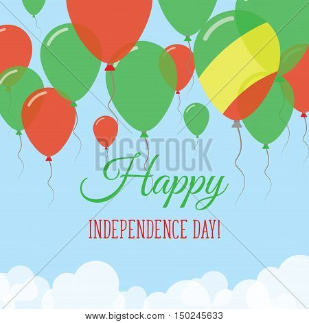 Congo Independence Day Flat Greeting Card. Flying Rubber Balloons In Colors Of The Congolese Flag. H