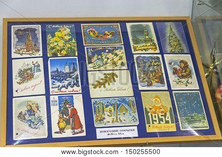 KLIN RUSSIA - JANUARY 16 2016: Old Soviet Christmas cards 40-50 years of the twentieth century.Museum of Christmas toys.