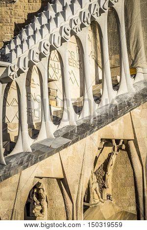 Basilica Of The Sagrada Familia By The Architect Antoni Gaudi Barcelona
