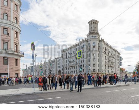 Moscow - September 10 2016: the City Day in Moscow and people came to the celebration on Tverskaya street and blocked the movement of vehicles September 10 2016 Moscow Russia
