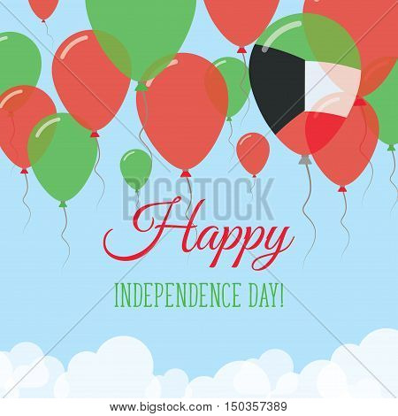 Kuwait Independence Day Flat Greeting Card. Flying Rubber Balloons In Colors Of The Kuwaiti Flag. Ha