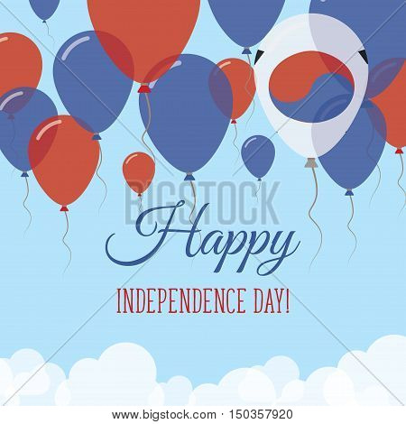 Korea, Republic Of Independence Day Flat Greeting Card. Flying Rubber Balloons In Colors Of The Sout