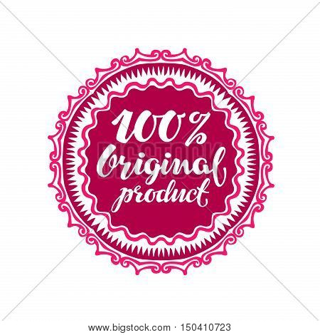 Original product. Vector illustration isolated on white background