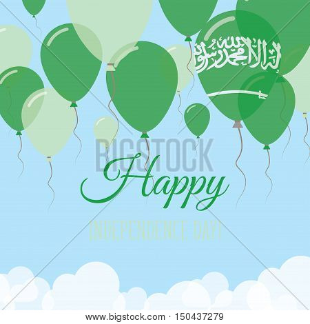 Saudi Arabia Independence Day Flat Greeting Card. Flying Rubber Balloons In Colors Of The Saudi Arab