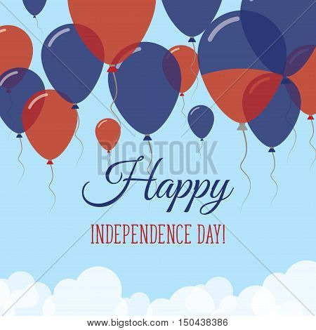 Haiti Independence Day Flat Greeting Card. Flying Rubber Balloons In Colors Of The Haitian Flag. Hap