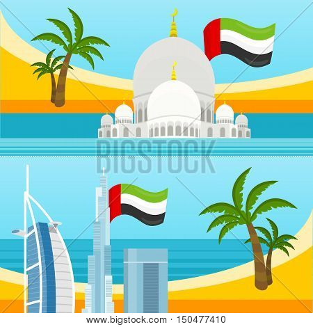 Set of United Arab Emirates tourism posters design with attractions. Emirates landmark with flag. Emirates travel poster design. Travel composition with Sheikh Zayed Mosque, palm trees, beach and sea