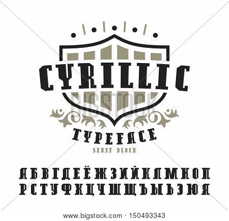 Stock vector set of slab serif font. Cyrillic ABC