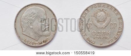 Set Of Commemorative Coin 1 Ruble Ussr From 1970, Shows 100 Years Since The Birth Of Lenin (1870-197