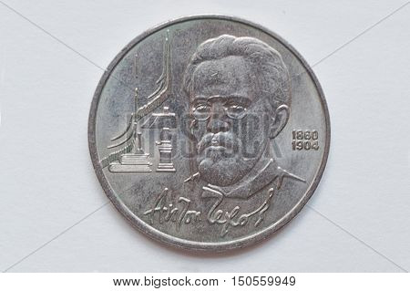 Commemorative Coin 1 Ruble Ussr From 1990, Shows Anton Chekhov, Russian Playwright And Short Story W