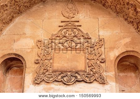 Ishak Pasha Palace And Historic Landscapes, Details And Motifs.
