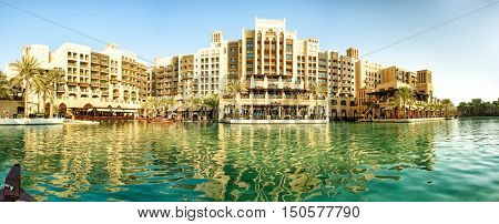 DUBAI, UAE - OCTOBER 06, 2016: Panoramic landscape of Dubai's Mina A'Salam,  part of the Madinat Jumeirah Resort.  Completely refurbished in 2015, Mina Aâ??Salam, boasts a prime beach front location