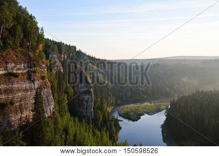 Amazing landscape in the mountains at Sunrise. Russia, Ural, Usva Stones.