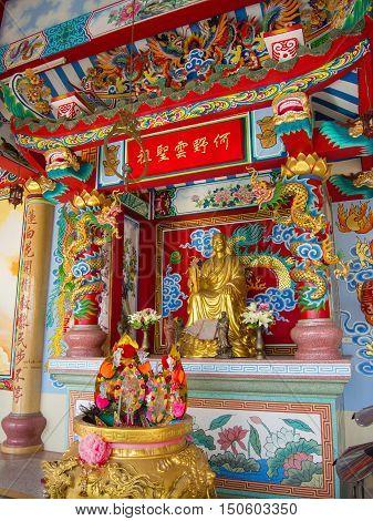Dragon Pavilion