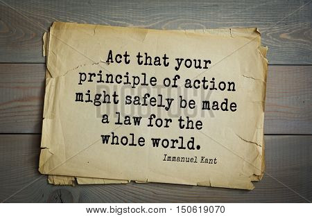 TOP-30. Aphorism by Immanuel Kant - the German philosopher, the founder of German classical philosophy. 