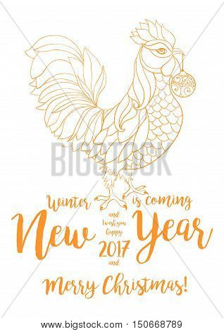 Rooster, Symbol Of 2017 On The Chinese Calendar. Thin Line Art Cock. Vector Element For New Year's O