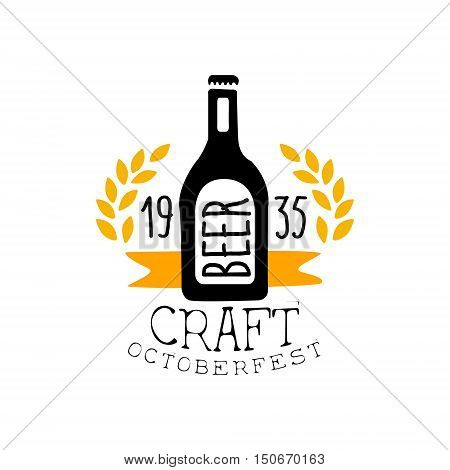 Craft Beer Oktoberfest Logo Design Template. Black And Yellow Vector Label With Text And Establishment Date For Brewery Promotion.