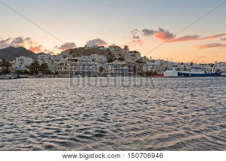 NAXOS, GREECE - SEPTEMBER 23, 2016: View of the Naxos town and its harbour on September 23, 2016.