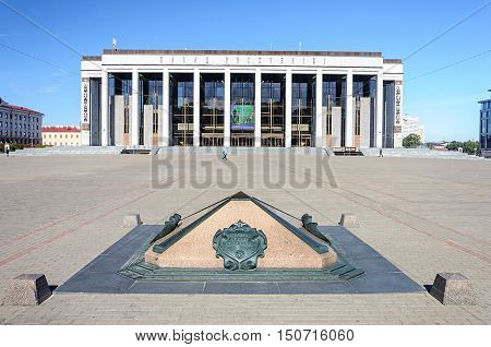 Minsk, Belarus - September 13, 2016: Marker of Kilometer Zero - the beginning of Belarus road in front of the Palace of Republic in Minsk