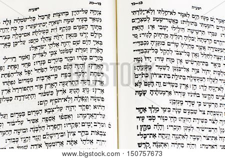 The first page of Genesis in the Hebrew bible