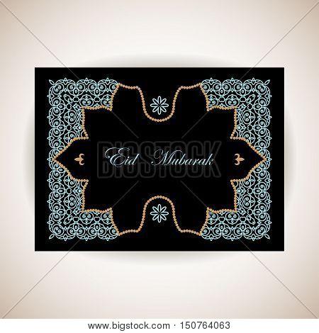 Eid Mubarak celebration. Floral decorated beautiful greeting card for muslim community festival, Eid Mubarak celebration.