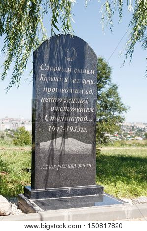 Monument To The Dead With Karachaya And Balkari