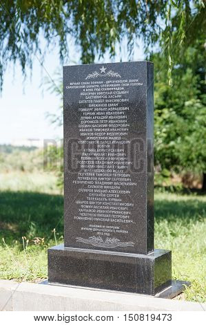 Monument List Of The Dead In The War