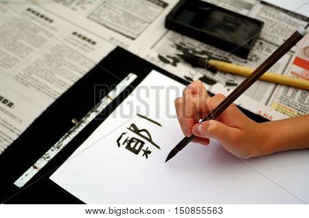 Hand Writing Japanese Calligraphy