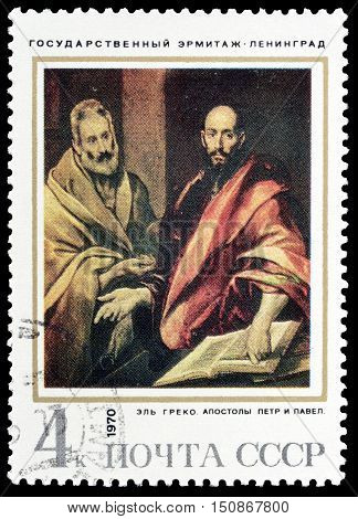 USSR - CIRCA 1970 : Cancelled postage stamp printed by USSR, that shows Painting of Saints Peter and Paul by El Greco.