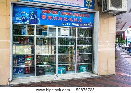 Labuan, Malaysia - Oct 9, 2016: Duty free shop in Labuan Island Malaysia. The cheap, duty free products like alcohol & cigarettes are among the main attractions of the island and will remain a duty-free island.