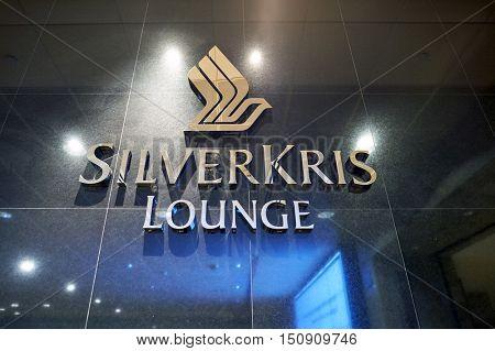 SINGAPORE - CIRCA NOVEMBER 2015: SilverKris Lounge sign at Singapore Changi Airport. Changi Airport is the primary civilian airport for Singapore.