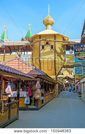 MOSCOW RUSSIA - MAY 10 2015: The Izmailovsky Vernissage Market is the tourist paradise and fine place to buy gifts and admire traditional Russian architecture on May 10 in Moscow.