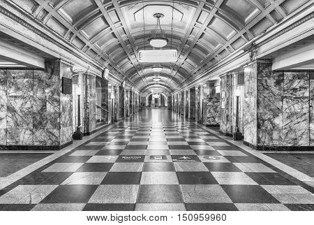 Interior Of Belorusskaya Subway Station In Moscow, Russia