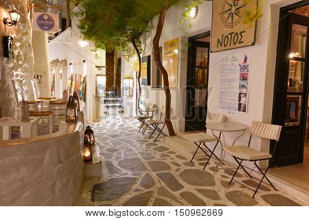 NAXOS, GREECE - SEPTEMBER 23, 2016: Bars in the old town of Naxos, on September 23, 2016.