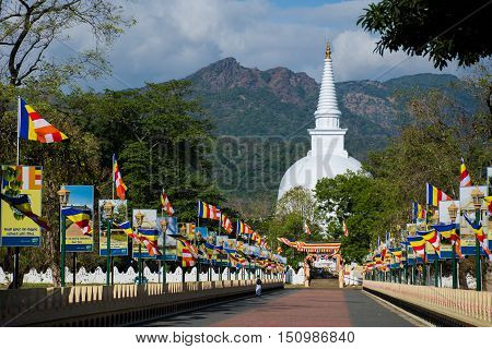 Mahiyangana Raja Maha Vihara is an ancient Buddhist temple in Mahiyangana, Sri Lanka. It is believed to be the site of Gautama Buddha's first visit to the country