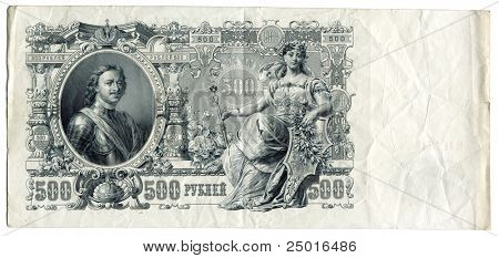 Antique Russian banknote from the begining of XX century. Portrait of Peter The Great.