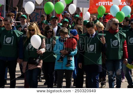 Berezniki Russia -01 May 2018: Union Members Package Square In Front Of The Unions Building During T