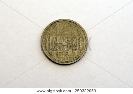 A Scatter Of Coins 1, 5, 10 Russian Kopecks. A Lot Of Small Coins With The Value Of One, Five And Te