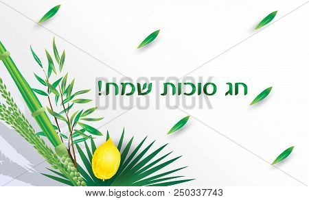 Sukkot Festival Greeting Card Hebrew Text - Happy Sukkot! Traditional Symbols Lulav, Etrog, Shofar,