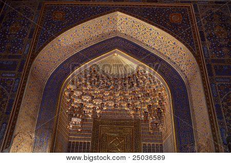 Golden Arch In Tilya Kori Madrasah