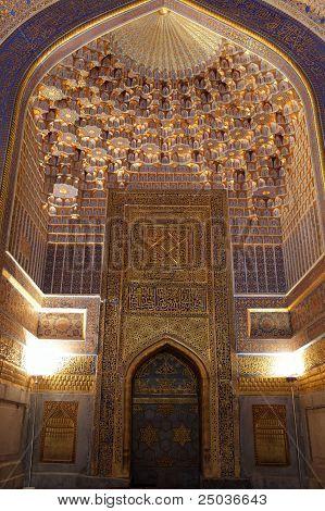 Main Entrance Foyer Of Tilya Kori Madrasah
