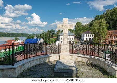 City Of Ples, Ivanovo Region, Russia - 15.07.2018: Urban Landscape With A White Cross 15.07.2018 In