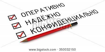 Checklist. Translation Text: