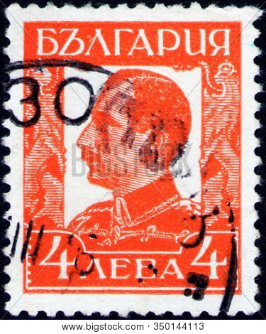 Saint Petersburg, Russia - February 01, 2020: Postage Stamp Issued In The Bulgaria With The Image Of