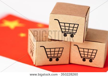 Box With Shopping Cart Logo And China Flag : Import Export Shopping Online Or Ecommerce Finance Deli