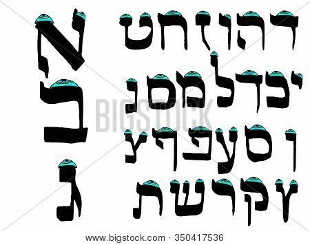 Hebrew Font Black Calligraphy. Hebrew Letters In Kipa. Alphabet Holiday Passover, Purim. Vector Illu