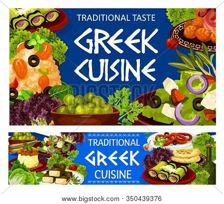 Greek Cuisine Vector Dishes Of Vegetables, Seafood And Meat With Olive Oil And Flatbread. Greek Sala