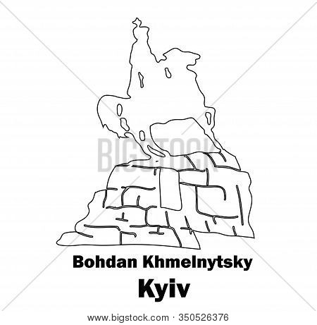 Sights Of Ukraine. Monument To Kozak. Bohdan Khmelnytsky. The Horseman On Horseback. Kiev. Logo Illu