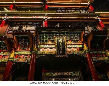 Changsha China 17 Image Photo Free Trial Bigstock