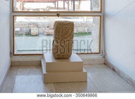 Jerusalem, Israel, January 25, 2020 : The Menorah Relief Found At Khirbet At-dasha - Exhibit Of The