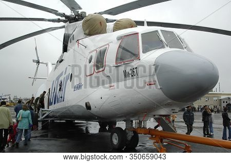 Tyumen, Russia - July 30, 2006: Air Show On A Visit At Utair In Heliport Plehanovo. People Explore T